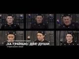 Эллен Пейдж и Уиллем Дефо об игре 'За гранью: Две души'. Индустрия кино от 18.10.13